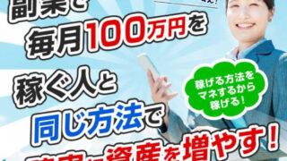 アドバンスチケット-001