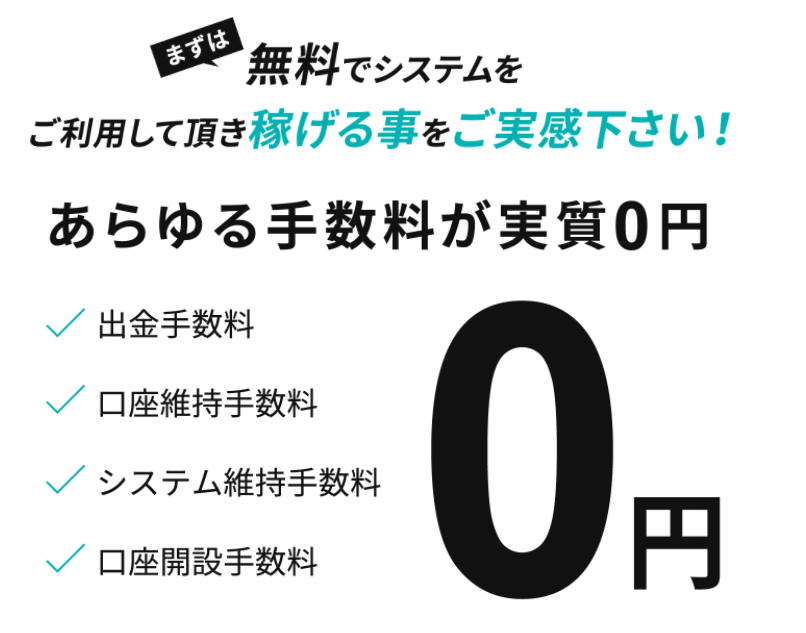 AIOシステム-001